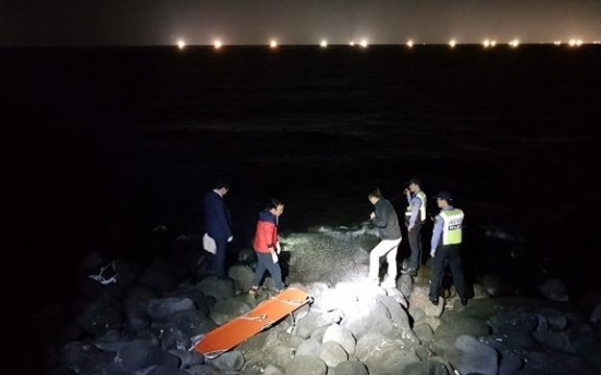 Dead bodies of toddler and man found on Jeju Island