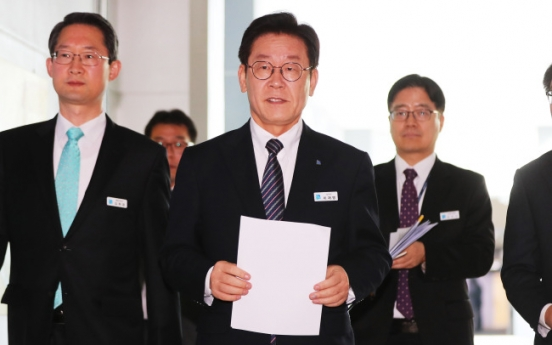 Gyeonggi governor to file police misconduct complaint