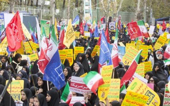 Iranians feeling US sanctions 'in their bones'