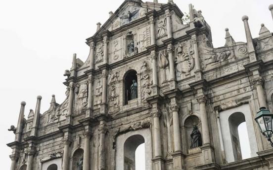 [Weekender] Macau much more than casino chips