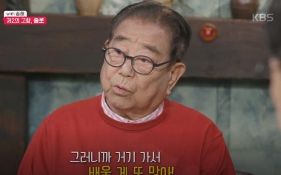 Veteran TV presenter welcomes expanding LGBT presence in Jongno