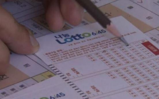 No more Lotto sales at major convenience stores: govt.