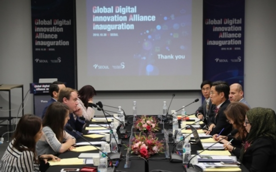Global Digital Innovation Alliance successfully inaugurated