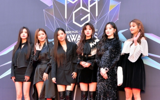 [Photo News] K-pop stars rock red carpet looks at 2018 MGA