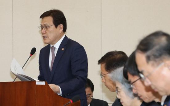 FSC chairman hints at securities transaction tax cut