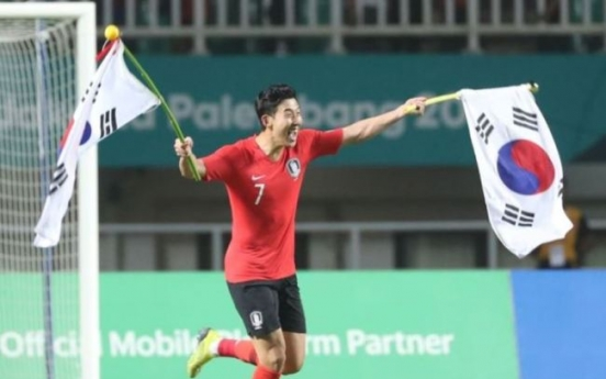 Korean football body to support community service of military-exempt players