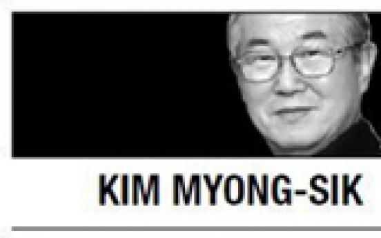 [Kim Myong-sik] Disorder in Gwanghwamun tops Korean maladies
