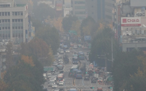 Emergency reduction measures in effect as ultrafine dust level spikes