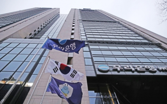 Woori Bank to adopt financial holding company structure