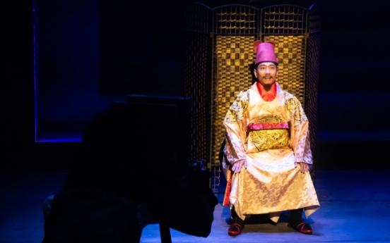 'A Black Box' looks at Korea's modern history through photo of King Gojong