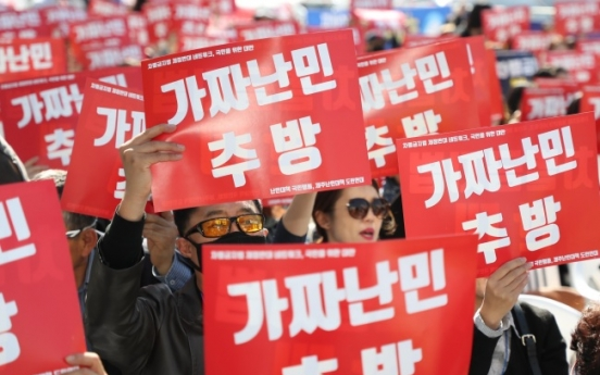 Human rights report says Korea has 'serious racism problem'