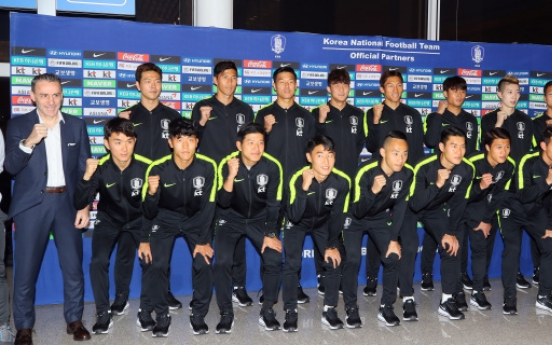Nat'l football team departs for friendlies in Australia