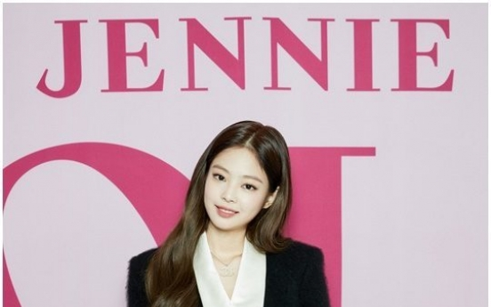 Black Pink's Jennie rules local, global charts with 'Solo'