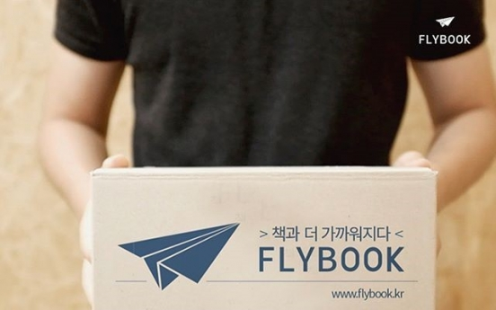 [Weekender] Subscription plans bring readers back to books