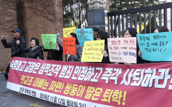 [Newsmaker] Seoul education office demands expulsion of twins for cheating