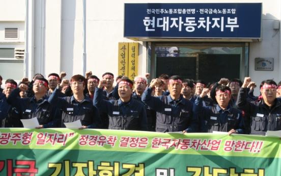 Hyundai union under pressure to join Gwangju plant plan