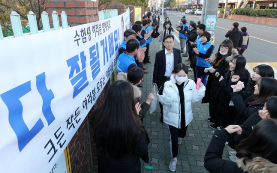 [From the scene] As flights stop, Korean students take Suneung test