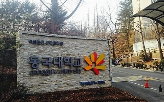Dongguk University students debate need for women's student council