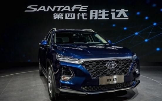 Hyundai Motor showcases Santa Fe SUV with fingerprint access in China