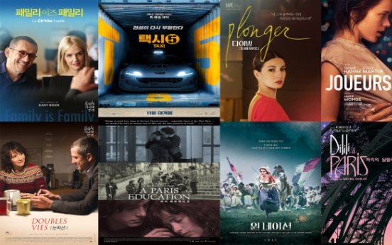 """""""French Cinema Tour 2018"""" kicks off, to play eight French films"""