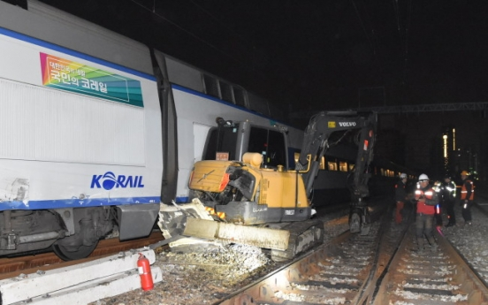 KTX train crashes into excavator at Seoul Station, injuring 3