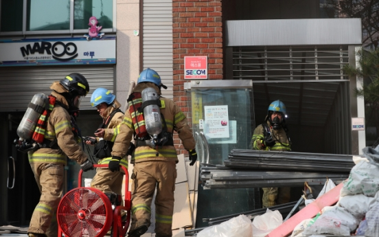 Over 180 evacuate Myeong-dong YWCA after fire