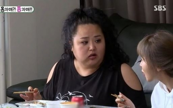 [Trending] Hong Jin-young's sister exudes joyful energy on TV