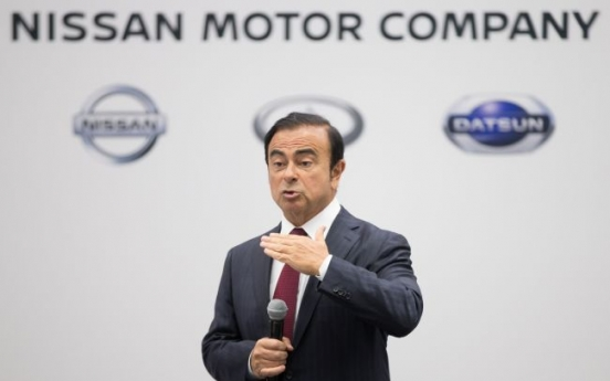 Nissan chief Ghosn arrested over financial misconduct: reports