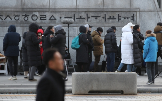 [Weather] Cold morning hits Korea, rain likely to fall  in some parts