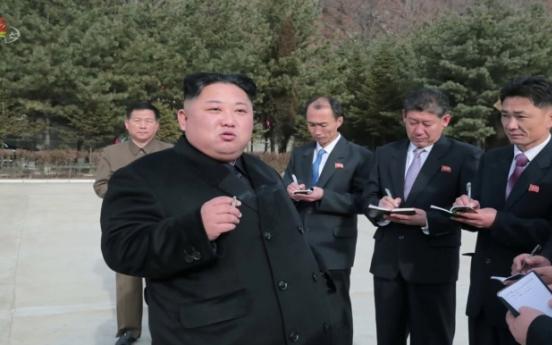 NK state media denounces S. Korea's military program - not Iran's