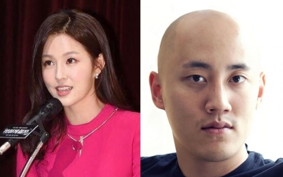[Trending] Announcer Jo Su-ae to marry Doosan Group's Park Seo-won