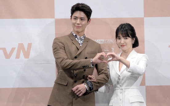 [Video] 'Encounter' marks Song Hye-kyo's return to TV drama