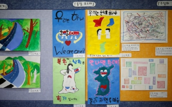 Kim Jong Who? South Korea revamps the way students study North Korea