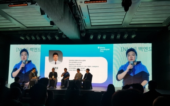 Samsung's Bixby to have investment management service with voice recognition