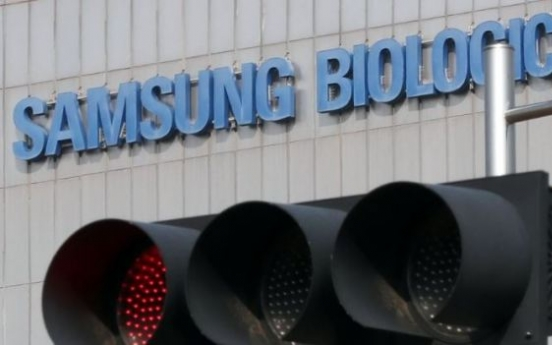 [Newsmaker] Size of Samsung equity funds nose-dive on pharmaceutical crisis