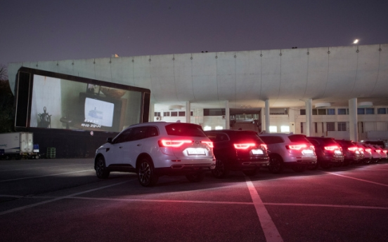 [Behind the Wheel] QM6: French SUV offers perfect movie night