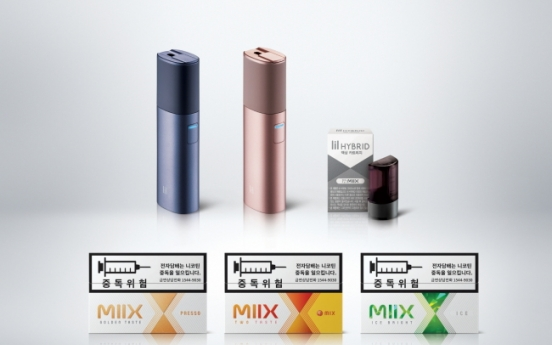 [Video] KT&G unveils liquid cartridge-type HNB tobacco Lil Hybrid