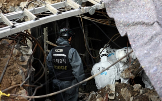 Authorities carry out second on-site investigation into KT fire