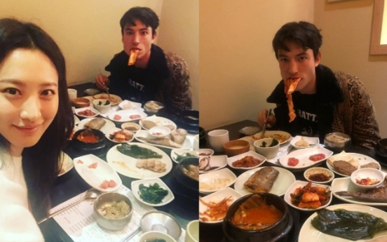 Ezra Miller spotted with Claudia Kim in Seoul