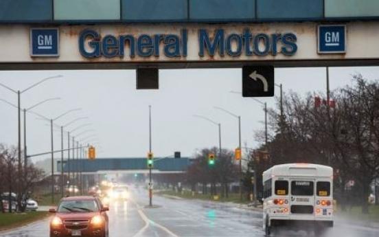 GM, 대규모 구조조정…북미 5개·해외 2개 공장 생산중단