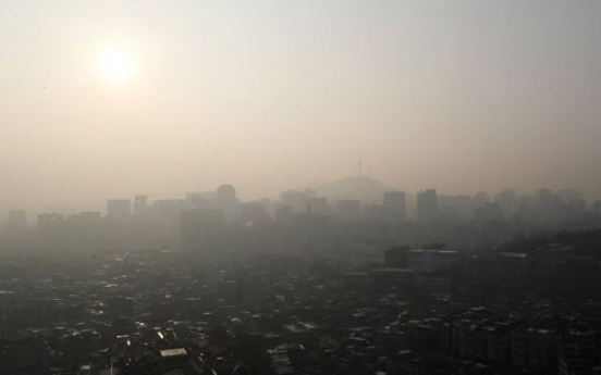[Weather] Hazardous air pollutants from China to fog Korea