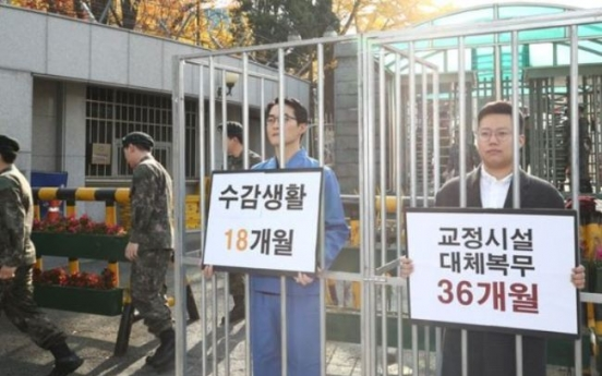 58 conscientious objectors to be released on parole