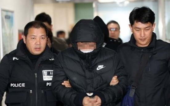 11 out-of-town suspects arrested in Gwangju assault case