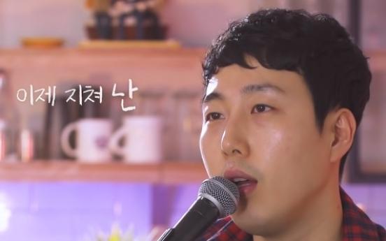 Busker Busker leader Jang Beom-june returns as YouTuber