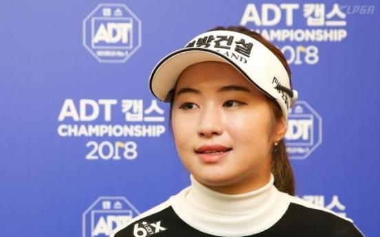 Top Korean tour star to join LPGA in 2019