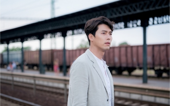 'Memories of the Alhambra' promises sword-wielding Hyun Bin, AR game, Spanish scenery