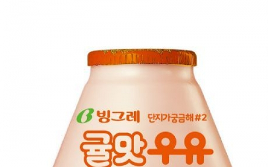 Binggrae puts out tangerine-flavored milk