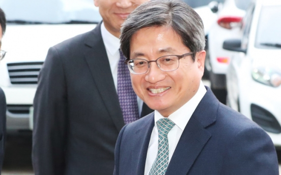 Resolution on impeachment of judges lacks legal force: top court