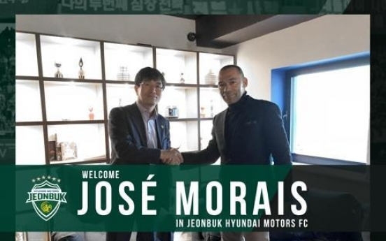 K League champions Jeonbuk name ex-Mourinho assistant as new head coach