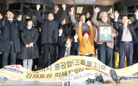 Supreme Court orders Mitsubishi to compensate Korean forced labor victims